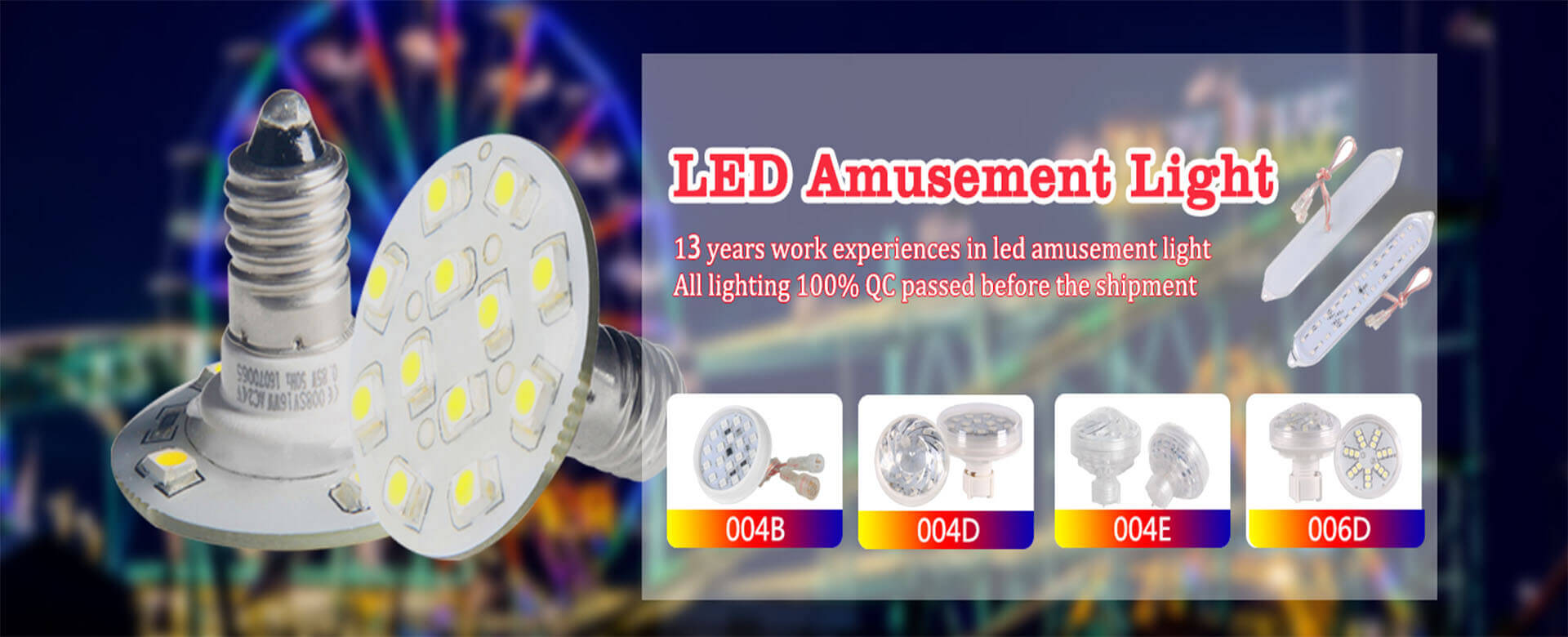 LED Amusement light