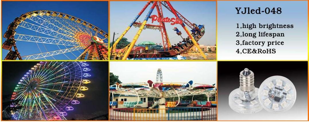 E14 Amusement rides Led Light rgb