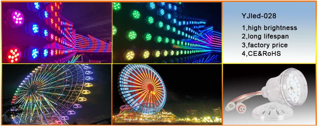 dream color pixel rgb led light from china