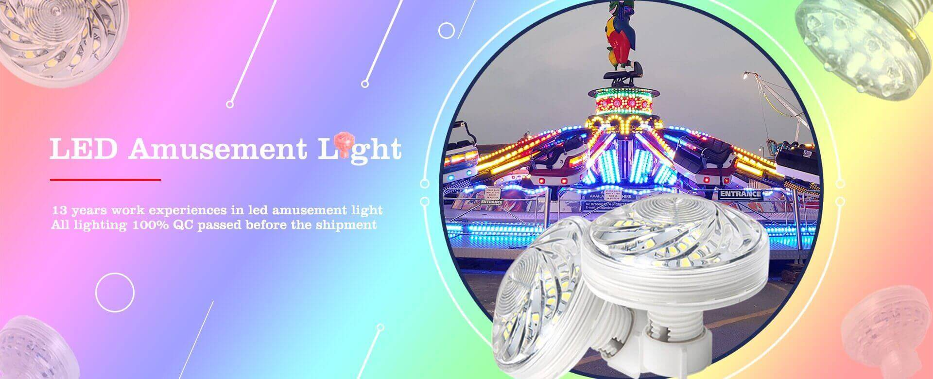 rgb amusement light