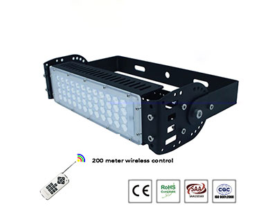 Which rgb led flood light manufacturers is better in China? How much?