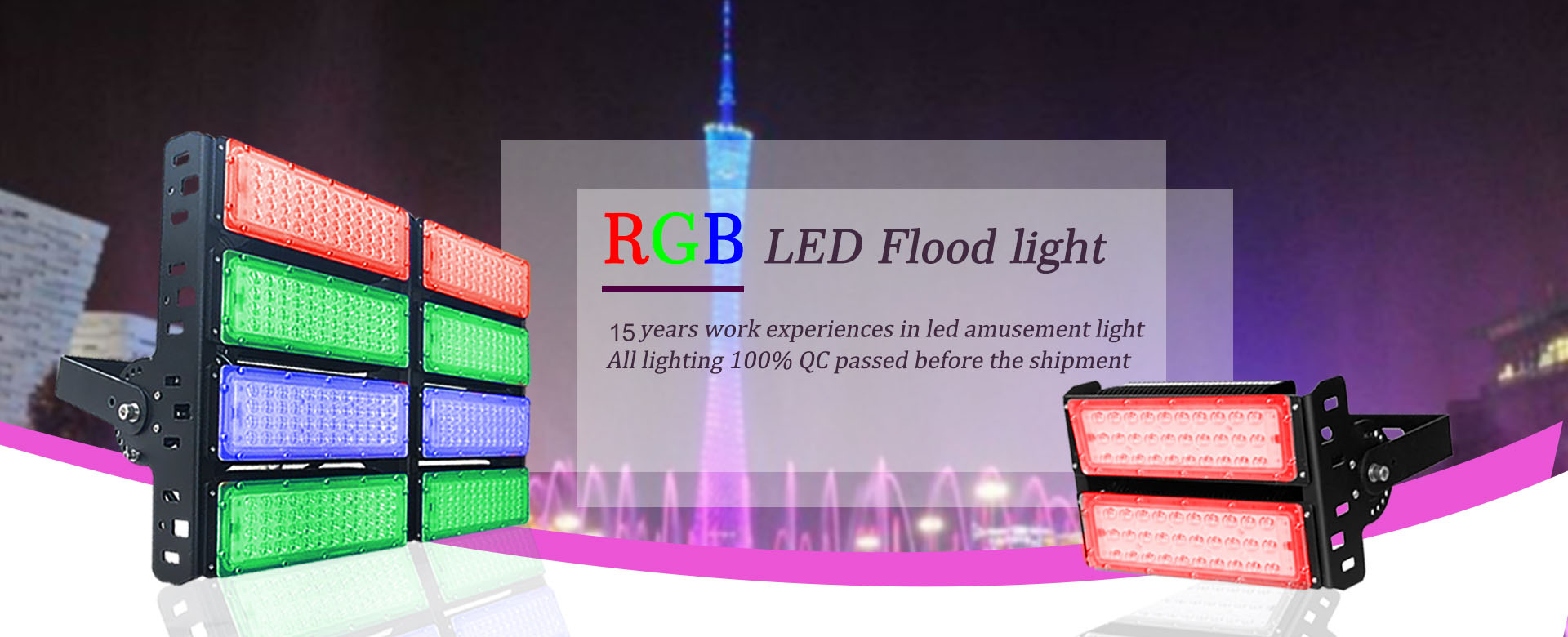 rgb led flood light manufacturers